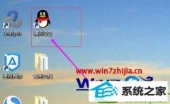 win10系统设置登录QQ后自动打开上次未关闭的会话的恢复技巧