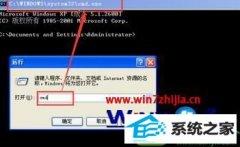 win10系统命令sc修改系统服务的教程