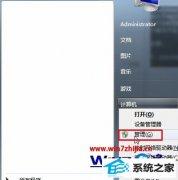 """操作win8系统使用迅雷下载提示""""当前分区不支持4g文件""""的方法"""