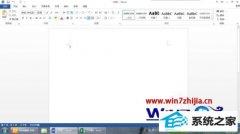主编详解win10系统电脑控制窗口布局方式的方案