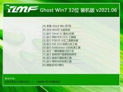 雨林木风Win7 经典装机版32位 2021.06