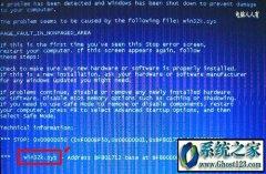 [已处理]win32k.sys 蓝屏问题修复